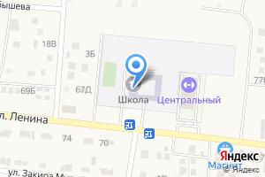 Компания «Трехпротокская средняя общеобразовательная школа» на карте