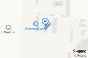 Компания «Актив Термо» на карте