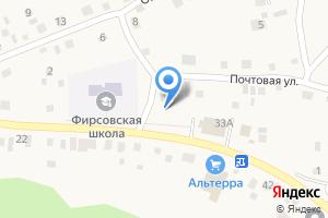 Компания «Фирсовский фельдшерско-акушерский пункт» на карте