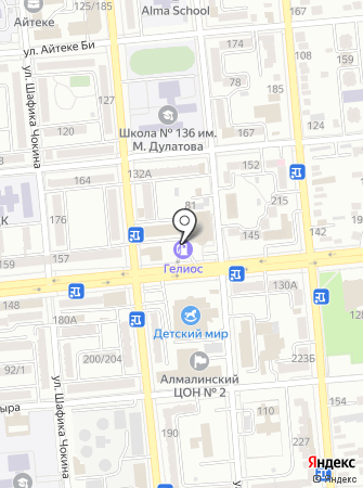 ekaterinburg-bank-spermi