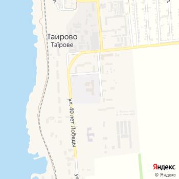 Таировская общеобразовательная школа I-III ступеней на Яндекс.Картах