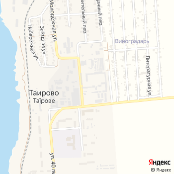 City Parking на Яндекс.Картах