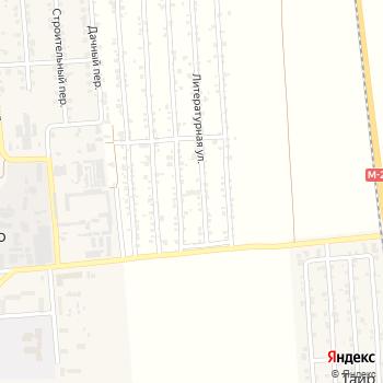 Senita на Яндекс.Картах