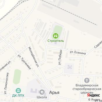 Почта с индексом 606819 на Яндекс.Картах
