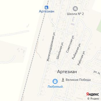 Почта с индексом 359231 на Яндекс.Картах