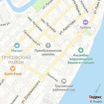 Центр социальной поддержки населения Трусовского района г. Астрахани на Яндекс.Картах
