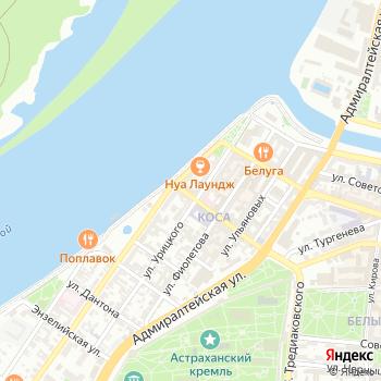 Главное Управление центрального банка РФ по Астраханской области на Яндекс.Картах