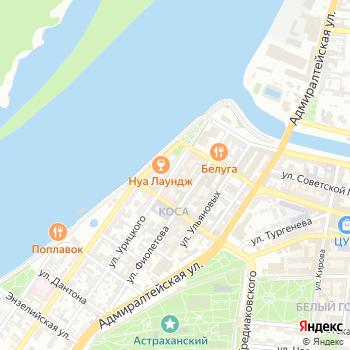 Профилактика Роспотребнадзора г. Астрахань на Яндекс.Картах