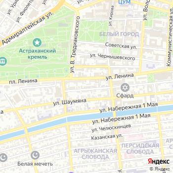 Прокуратура г. Астрахани на Яндекс.Картах