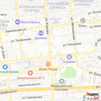 Магазин торгового оборудования на Яндекс.Картах