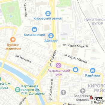 Позитроника на Яндекс.Картах