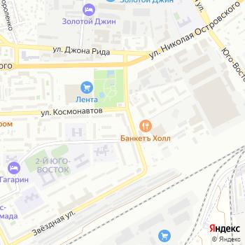 Сан Пицца на Яндекс.Картах