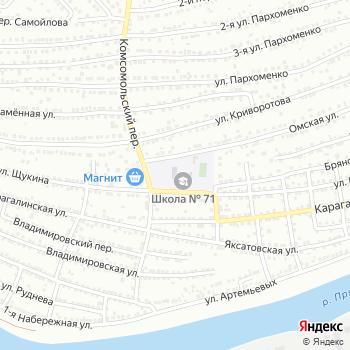 Средняя общеобразовательная школа №71 на Яндекс.Картах