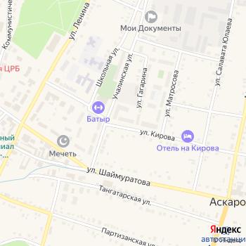 Почта с индексом 453620 на Яндекс.Картах