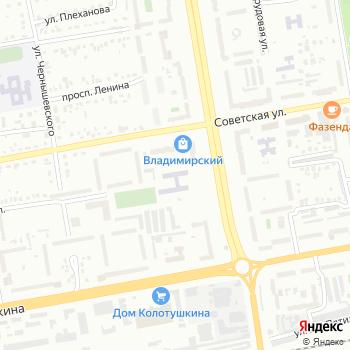 Средняя общеобразовательная школа №11 на Яндекс.Картах