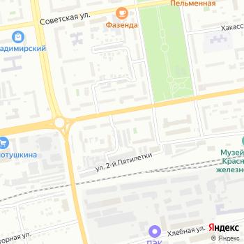 Отличные наличные-Абакан на Яндекс.Картах