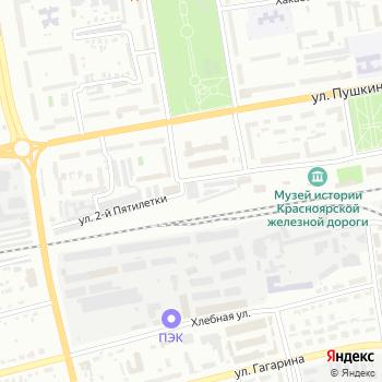 Хозяин на Яндекс.Картах