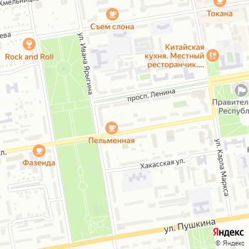 Горячая Пицца на Яндекс.Картах