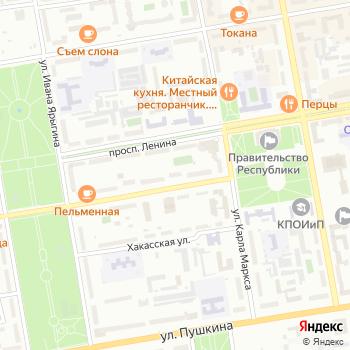 Управление технической инвентаризации Республики Хакасия на Яндекс.Картах