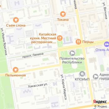 Чистый исток на Яндекс.Картах
