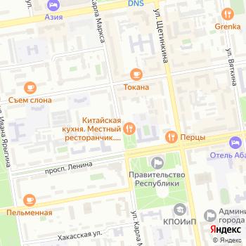 Книжный мир на Яндекс.Картах