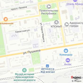 Сибирское здоровье на Яндекс.Картах