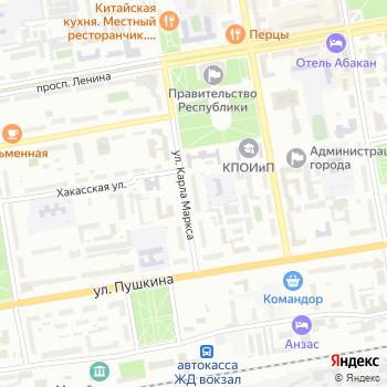 Софт-Сервис на Яндекс.Картах