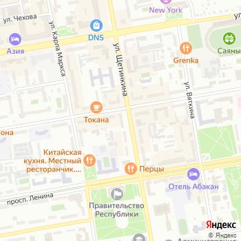 Альф на Яндекс.Картах