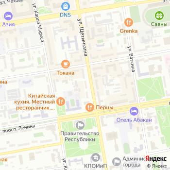 Абакан на Яндекс.Картах