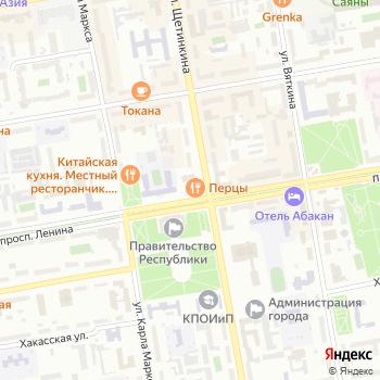 Трапеза на Яндекс.Картах