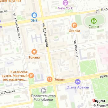 Naturel на Яндекс.Картах