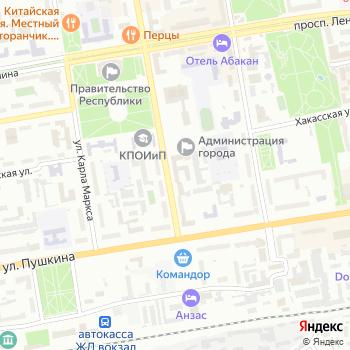 Отдел участковых уполномоченных полиции на Яндекс.Картах
