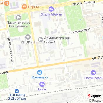 Хакасия.ру на Яндекс.Картах