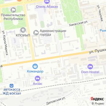 Департамент градостроительства на Яндекс.Картах