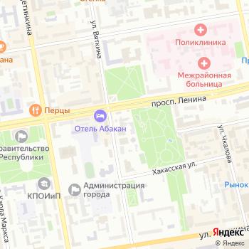 Управление Федеральной службы судебных приставов по Республике Хакасия на Яндекс.Картах