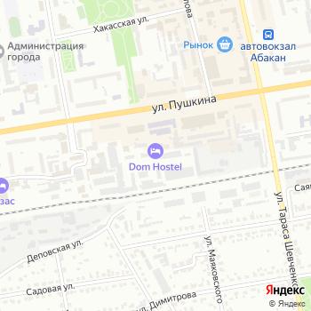 Кассовый центр на Яндекс.Картах