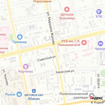 Отдел Военного комиссариата Республики Хакасия по г. Абакан на Яндекс.Картах