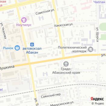 Адреналин на Яндекс.Картах