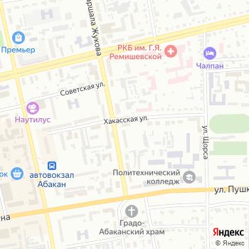 Управление Федеральной службы по надзору в сфере природопользования по Республике Хакасия на Яндекс.Картах