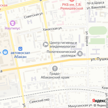 AutoEx на Яндекс.Картах
