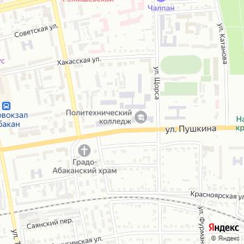 Анкара на Яндекс.Картах