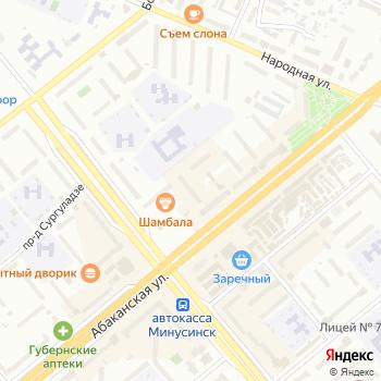 Элегант на Яндекс.Картах
