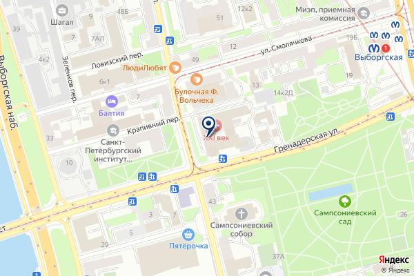 «BUBIN Events» на карте