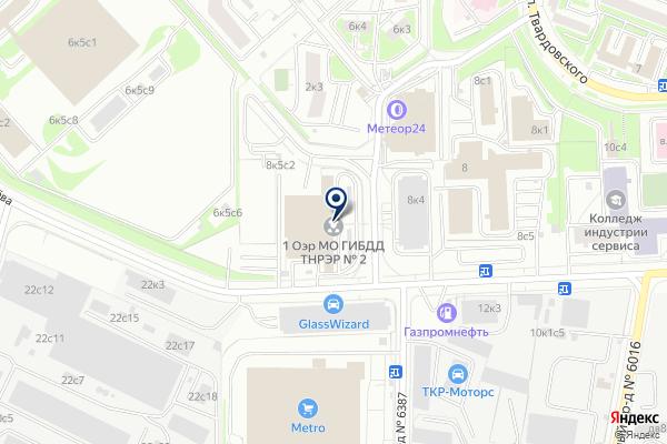 «Межрайонный отдел ГИБДД технического надзора и регистрационно-экзаменационной работы №2» на карте