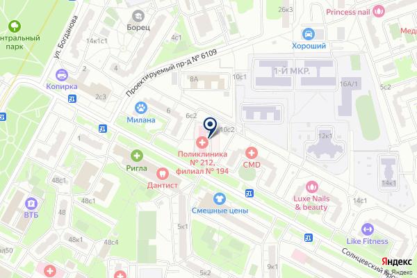 «Городская поликлиника №212» на карте