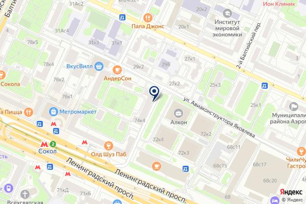«Reggi» на карте