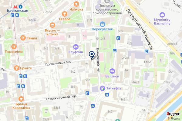 «Межрайонный отдел государственного технического осмотра и регистрации экзаменационной работы №1» на карте