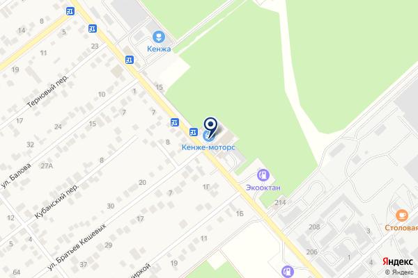 «Магазин запчастей для ГАЗ» на карте