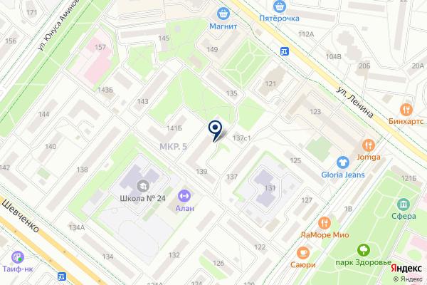 «Продуктовый магазин» на карте