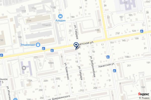 «Гарантия-Аудит» на карте